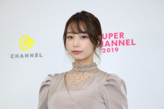 宇垣美里が「SUPER C CHANNEL 2019」に登場!「かわいい