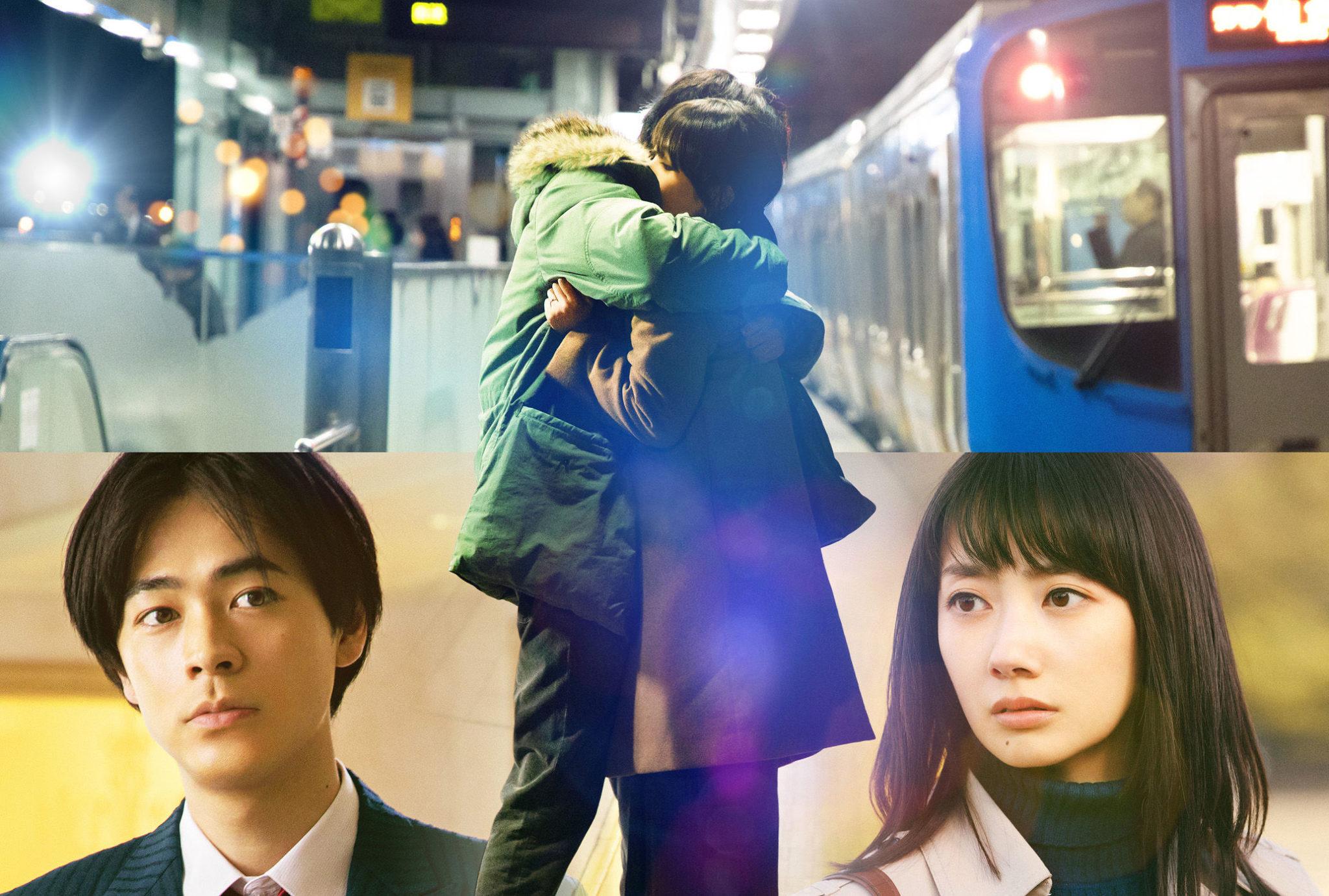 映画『弥生、三月 君を愛した30年』