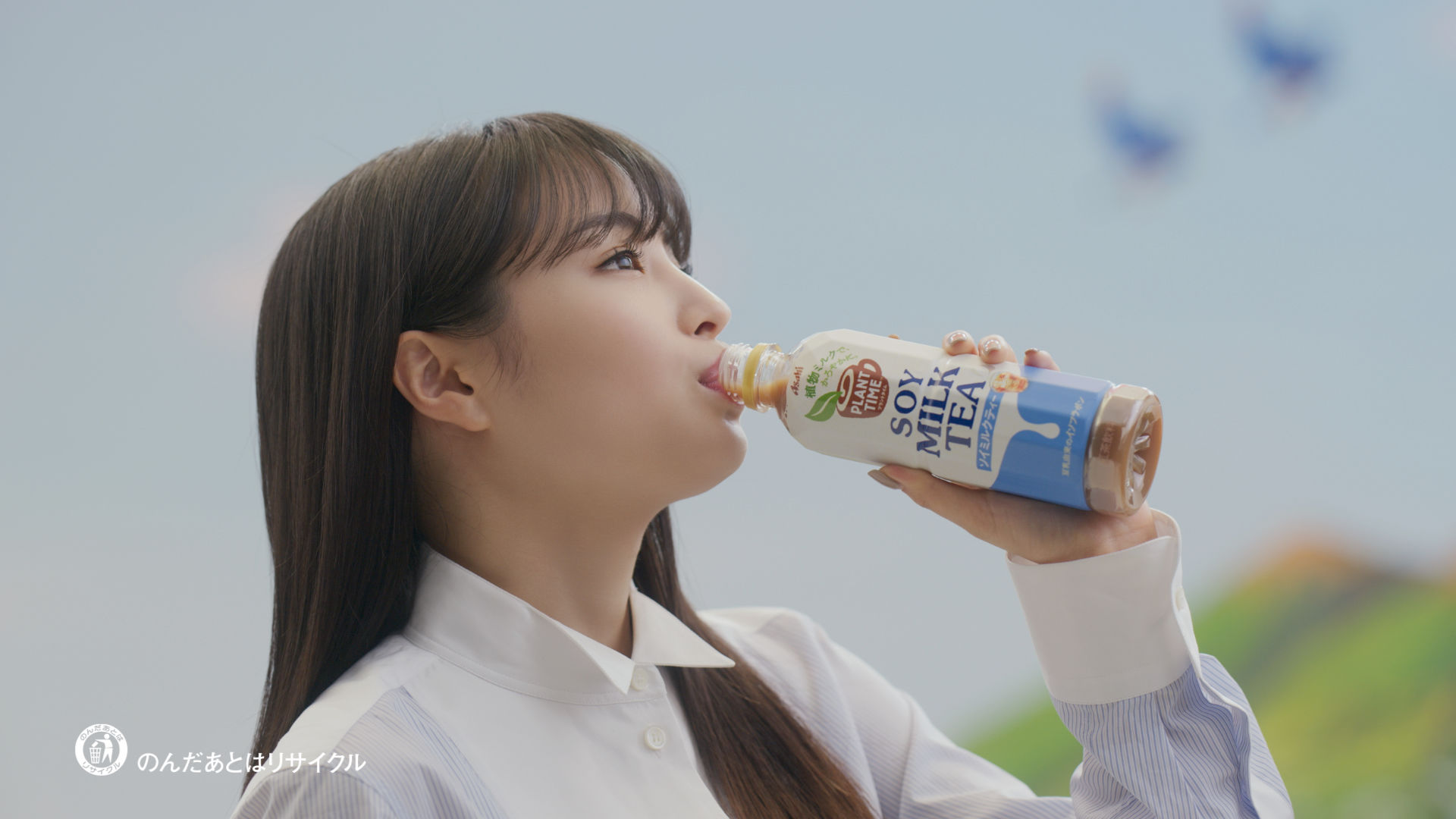 広瀬すずアサヒ飲料「『PLANT TIME』ソイミルクティー」新テレビCM
