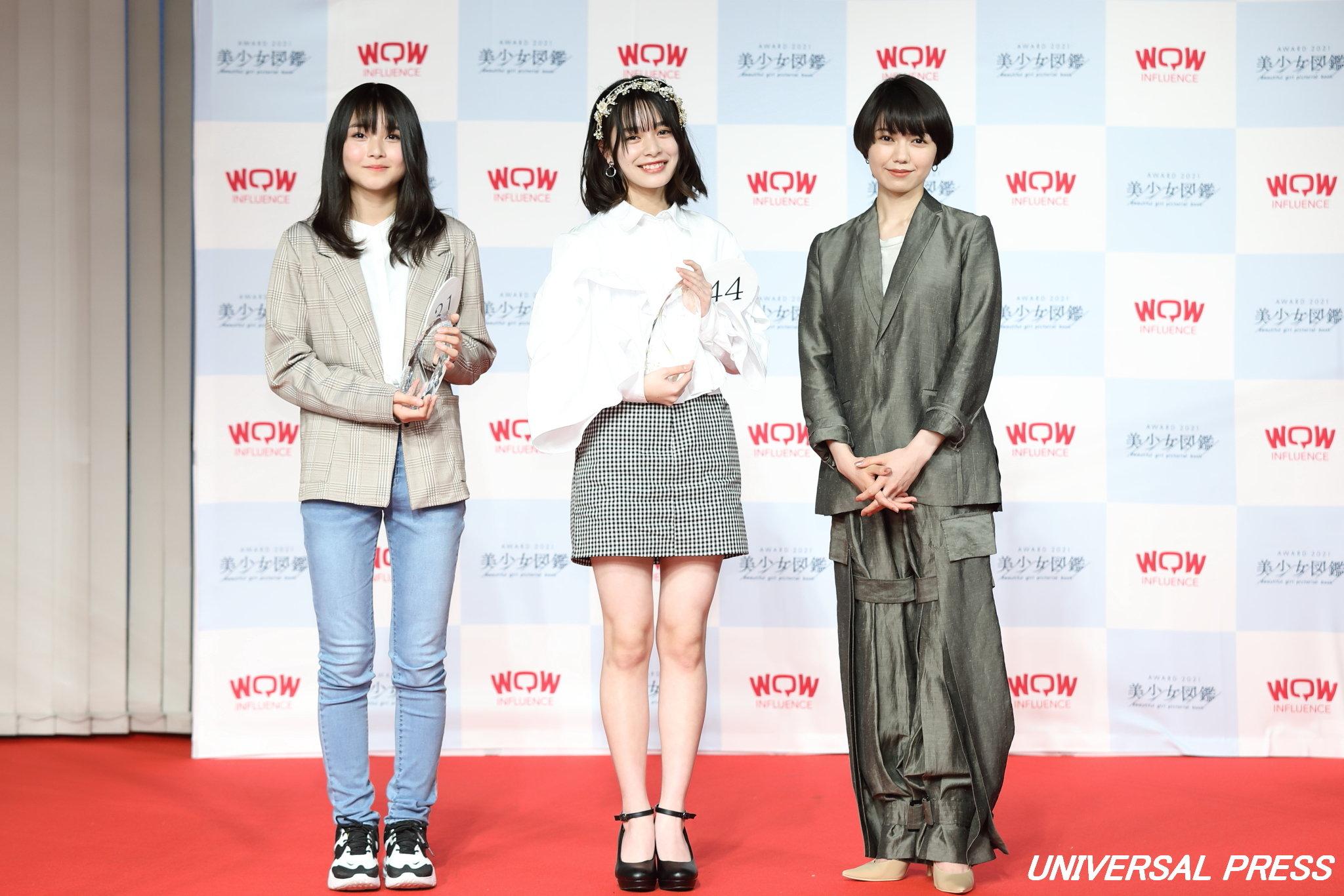 白石花恋『美少女図鑑AWARD 2021』